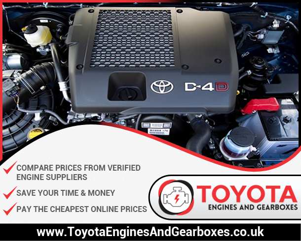 Toyota Hilux Diesel Pick Up Engine Price